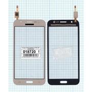 Сенсорное стекло (тачскрин) для Samsung Galaxy J5 SM-J500 золотистое, Диагональ 5 фото