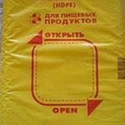 Пакет фасовка 18х35,уп/1000 фото