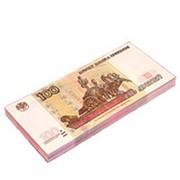 Деньги для выкупа 100 руб фото