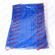 ТЕНТ 3.7x5.5 М (12х18) синий полипропилен фото