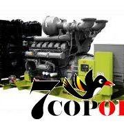 Дизельный генератор DJ 1880 PR Perkins 1504 кВт фото