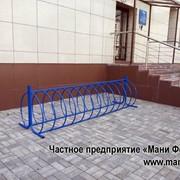 Велопарковка ВП-1 на 8 мест фото