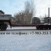 Трал ЧМЗАП 99064-080Ш-G45 (Длина платформы 10,5 метров, грузоподъемность 43 тонны, трапы с пружинным помощником) фото