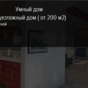 Установка системы Умная дача фото