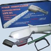Пароочиститель LDY-01 фото