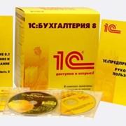 1С:Бухгалтерия 8 для Украины фото