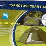 Палатка 1648 (210*150 h130) фото