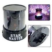 Ночник проектор Звездное небо + подарок цветной Ночник Звездное небо фото
