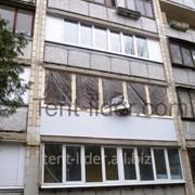 Штора ПВХ для балкона фото