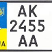 Номерной знак на мотоцикл (ДСТУ 4278-2004) фото