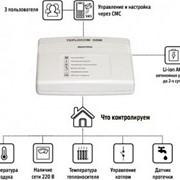 Теплоинформатор TEPLOCOM GSM фото