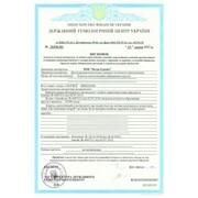 Оформление сертификатов фото