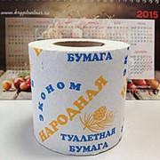 Туалетная бумага 1-сл. 80гр. народная (40шт/пак) фото