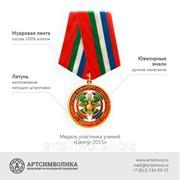 Медаль участника учений Центр 2015 фото