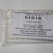 Бипин ( 0,5мл-1шт). Украина. На 10 доз фото