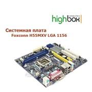 Системная плата LGA 1156 Foxconn H55MXV фото