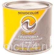Грунт ГФ-021 Красно-коричневый (0,9 кг) фото