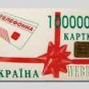 Реклама на карточках фото