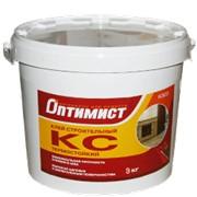 Клей универсальный КС Оптимист строительный влаго-термостойкий фото