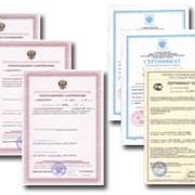 Сертификация грузов фото