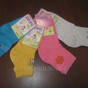 Носки детские хлопковые с компьютерным рисунком артикул 403 фото