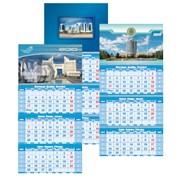 Календари отрывные фото