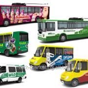 Услуга брендирования транспорта фото