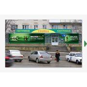 Размещение рекламных материалов на фасадах гастрономов фото