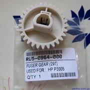 Шестерня 29T резинового вала RU5-0964-000 (MSP3647/ RU7-0028) HP LaserJet P1005/ P1006/ P3015/ P3005/ M3027/ M3035/ i-SENSYS LBP-6750 фото