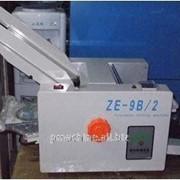 Фальцевальная машина ZE-9B/2 фото