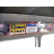 Реклама в салоне маршрутных такси фото
