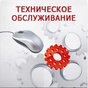 Техническая поддержка сайта фото