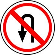 Дорожный знак Разворот запрещен Пленка А комм. 600 мм фото
