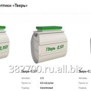 """Септик """"Тверь - 0,35 П"""" фото"""