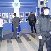 Охрана банков фото