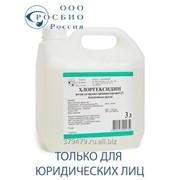 Хлоргексидин спиртовой 0,5% РОСБИО. 3 л. фото