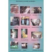 Оборудование для предприятий химической промышленности фото