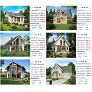 Строительство и продажа коттеджей. фото