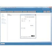 Система продажи билетв UTSTicket фото