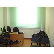 Аренда учебного класса переговорной комнаты фото