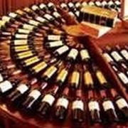 Лицензия на розничную торговлю алкогольными напитками и табачными изделиями фото