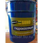 """""""ИЗОВАКС"""" (SUHO) (мастика битумная гидроизоляционная на водной основе) - 20 кг фото"""