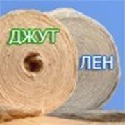 Утеплитель джут или лен +7-913-379-18-81 фото