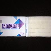 Сахар фигурный кубиками, 1 кг фото
