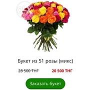 Заказать розы фото