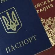 Загранпаспорта и детские проездные документы фото