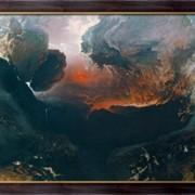 Картина Великий день гнева Его, Мартин, Джон фото