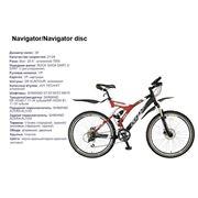 Велосипед Stels Navigator фото