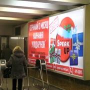 Реклама на метролайтах метрополитена (на стенах, станциях, переходах) фото