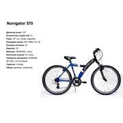 Велосипед Stels Navigator 570 фото